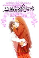 Love and Mercy by Nayzak