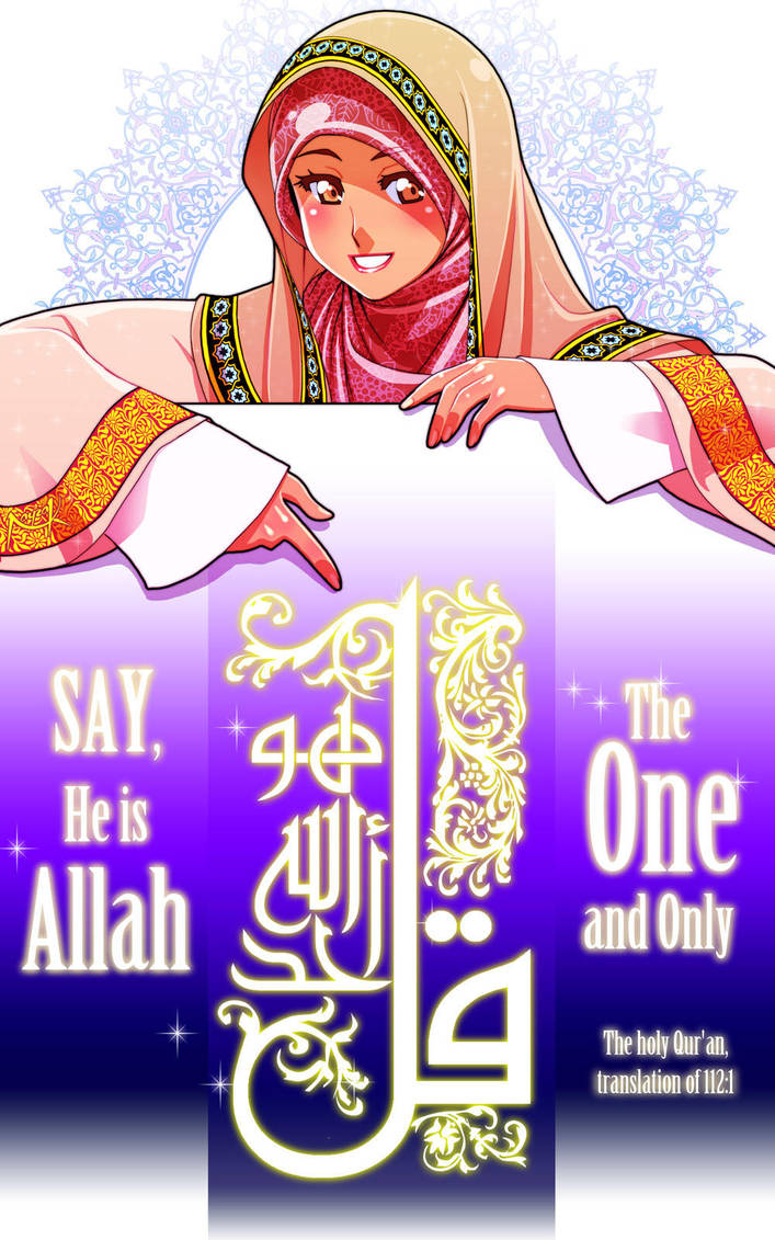 Who is Allah? by Nayzak