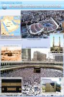 Islamic holy sites -1- Al-masjid al-haram by Nayzak