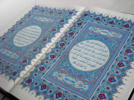 Al-Faatihah by Nayzak