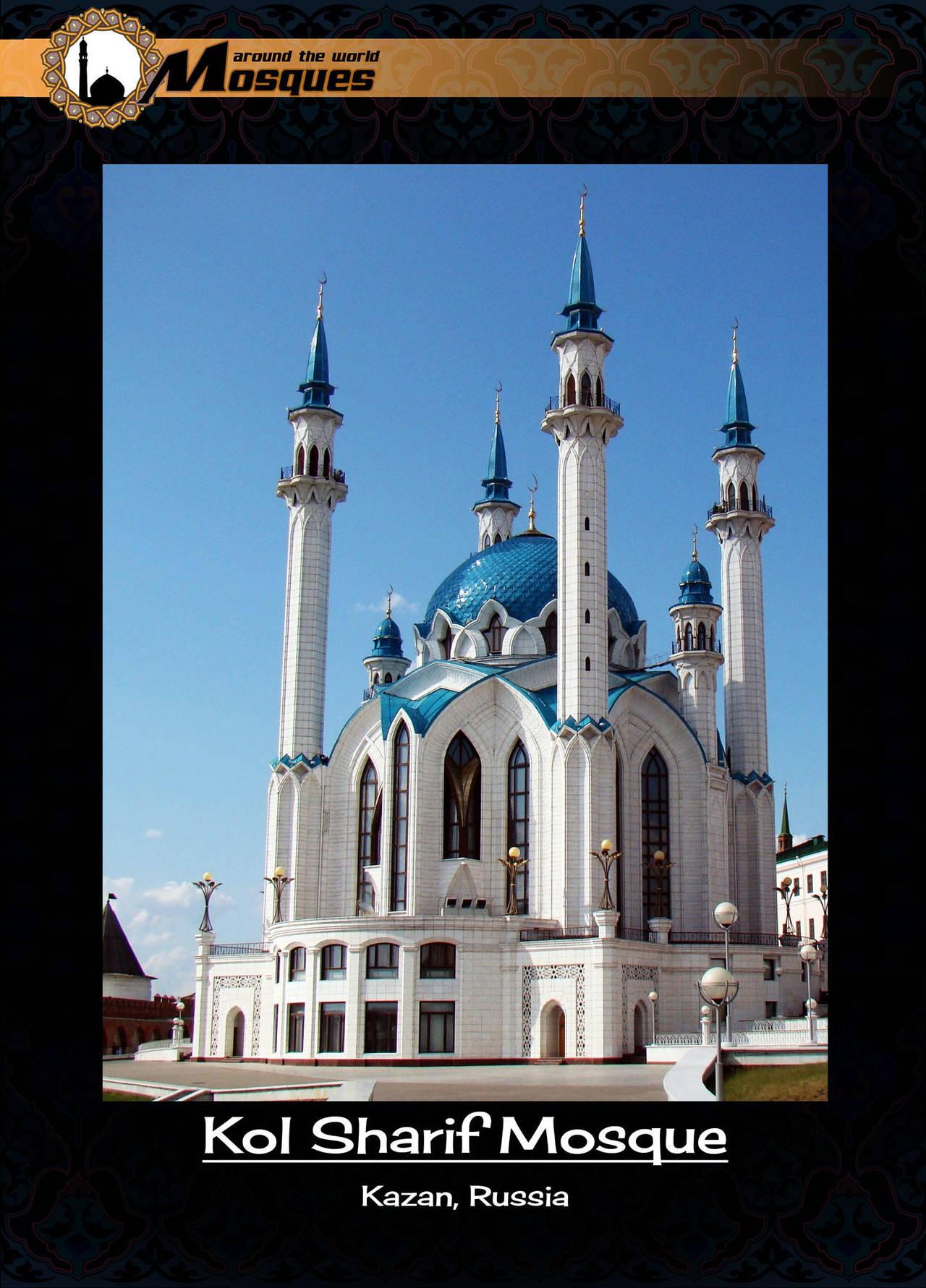 Mosques around the world - 1 by Nayzak