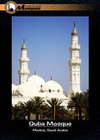 Mosques around the world - 2 by Nayzak