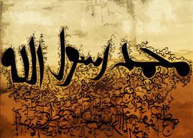 Muhammad Allah's Prophet by SAOUD-ALJEDI
