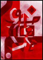 Arabic Typography by BahaaAlbzoor