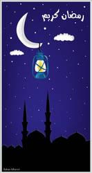 Ramadan Kareem by BahaaAlbzoor