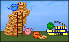 Leaning Tower of Pizza by ByPriorArrangement