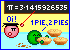 Calculating Pi by ByPriorArrangement