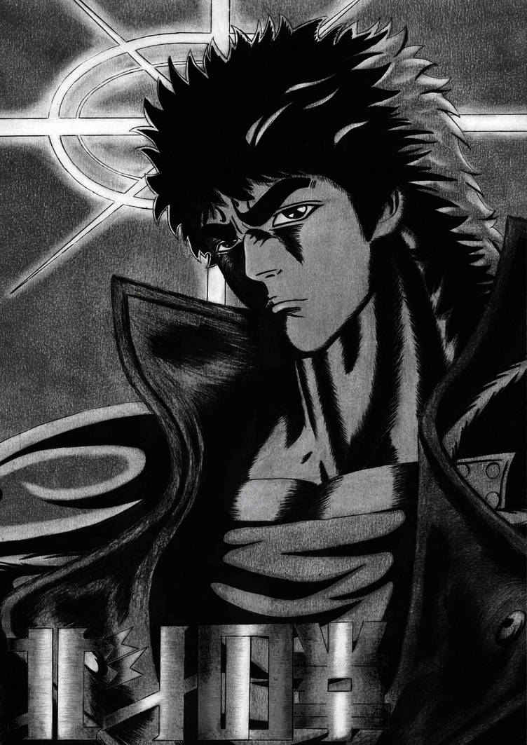 traditional : kenshiro 2004 by darshan2good
