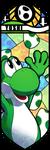 Smash Bros - Yoshi by Quas-quas