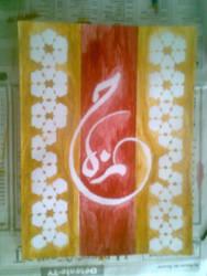 Arabic calligraphy by Heauton-timorumenos