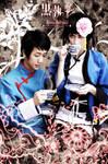 Kuroshitsuji - Lau and Ranmao -02- by mangalphantom