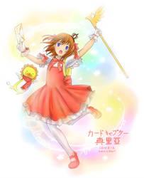 Umineko: Cardcaptor Maria by kariavalon