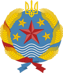 Coat of arms of Republic of Ukraine by FollowByWhiteRabbit