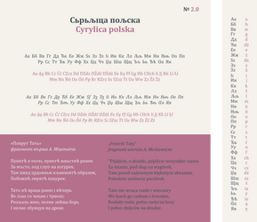 Polska Cyrylica No. 2.0 by FollowByWhiteRabbit