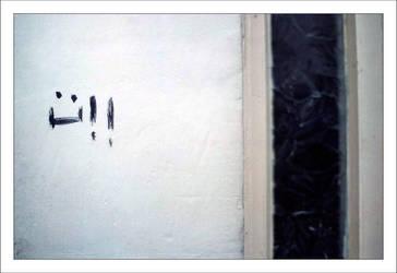?? by urban-khaos