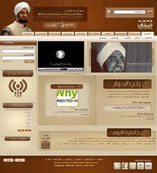 Alsaggaf web 2.0 by WATER-ARTS