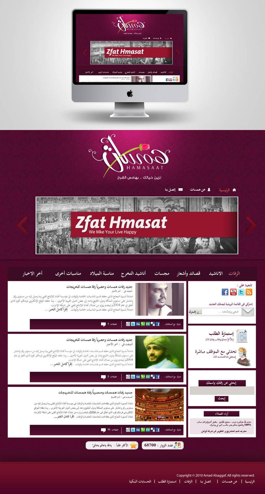 Zafat Hamsat by WATER-ARTS