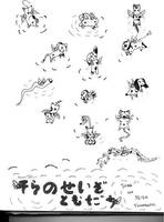 Sora no Seiza Tomodachi by xminikui