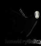 Rythulian Kaonashi by ersinertan