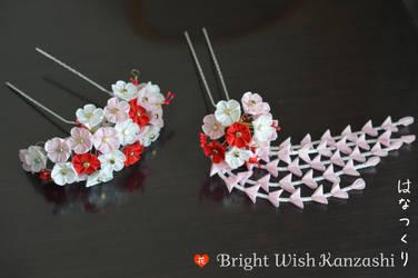 Junior Maiko Kanzashi set: maiko henshin February by hanatsukuri