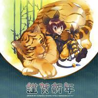 2010 tiger by sorata-s