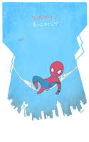 Spiderman Homecoming by sorata-s