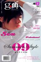 Magazine Cover_2 by sqak