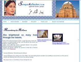 Suraiyamultanikar.com by zamir