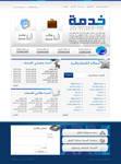 KHEDMAH website design by ohmto