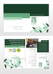 Al Kurra folder by ohmto