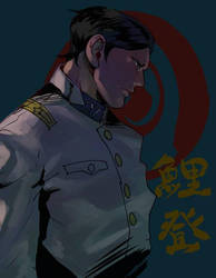 Koito by Gobusawa