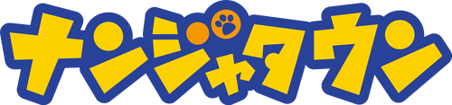Namco Namja Town (2000s) vector logo by DreamCopter