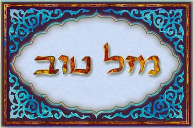 Mazel Tov by fmr0