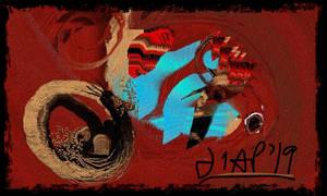 Redhead-1 by Idpagtij