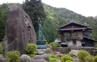 Hidden spirituality in the mountains by Fukuchan-Ryoko
