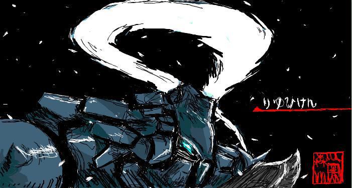 Ryuuhiken's Profile Picture