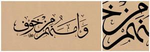 Surah Quraish by fadli7