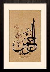Arrahman by fadli7