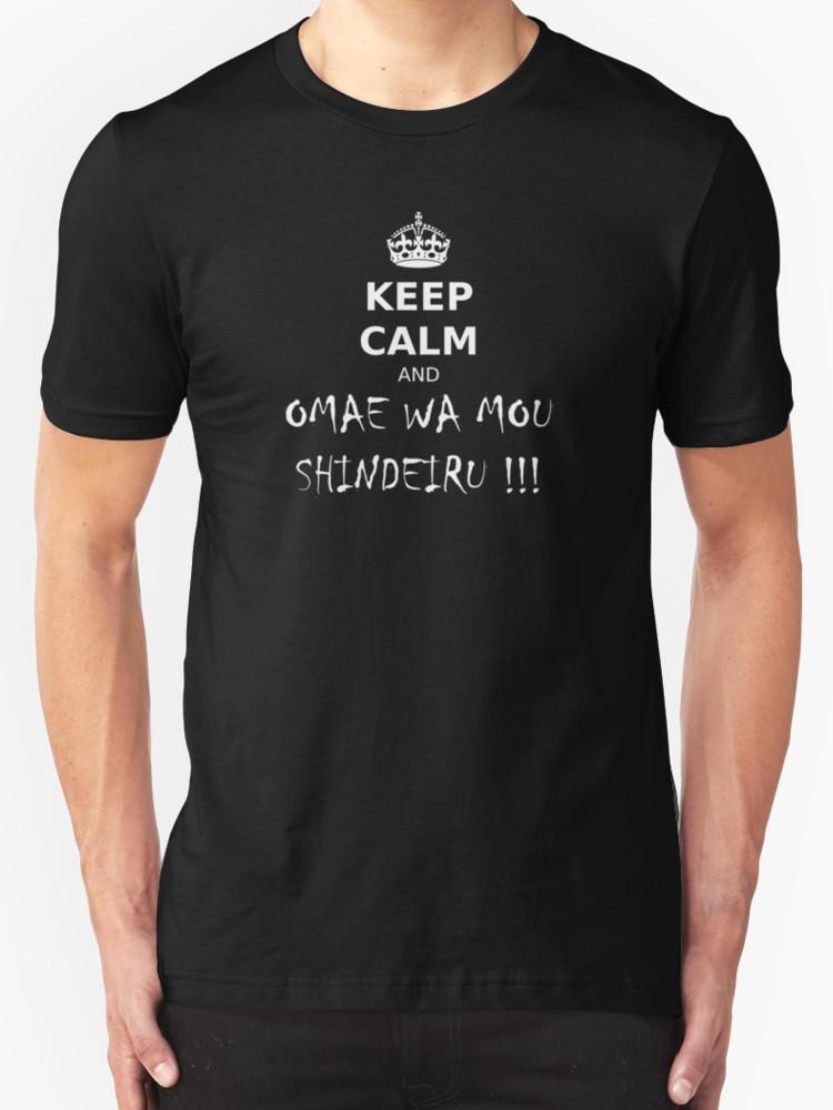 Hokuto no ken T-shirt idea by daruthin