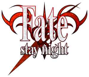 Fate stay night logo by RedPegasus237