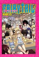 Fairy Tail 452 Color Cleaning Written by Ulquio by Ulquiorra90