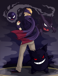 Shadow Master by Comatoze