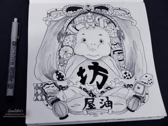 Ghibli Doodle Art - Yubaba's child Doodle 3 by sorali04