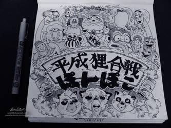 Ghibli Doodle Art - Pompoko Doodle 10 by sorali04
