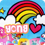 icon-Yong by pflee77