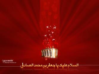 Shahadat Imam Sadiq AS by EliaDesign