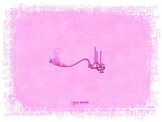 Yaase Nabi by EliaDesign