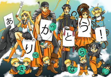 +v+Naruto-SAYOUNARA PARTY by vanitachi