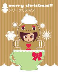 Gingerbread Girl Xmas Card by Itachi-Roxas