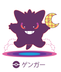 Shiny Gengar for hikikomoridesu ::GIFT:: by Itachi-Roxas